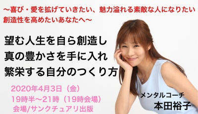 4月3日(金)だよ〜♡